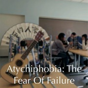 Atychiphobia – the Fear of Failure