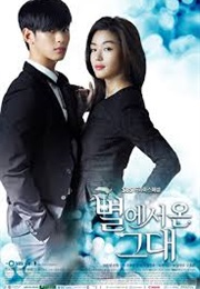 You Who Came From the Stars (2013)