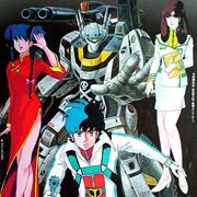 Top 100 Mecha Anime Of All Time
