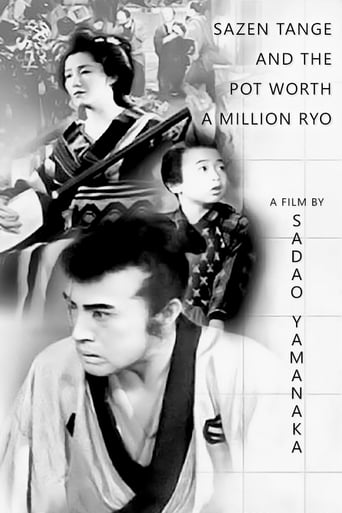 Sazen Tange and the Pot Worth a Million Ryo (1935)