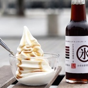 Soy Sauce on Ice Cream