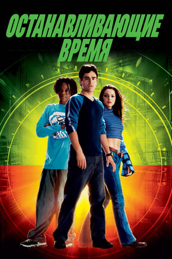 Clockstoppers (2002)