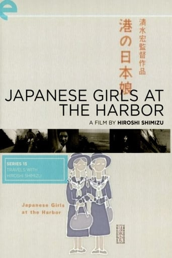 Japanese Girls at the Harbor (1933)