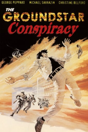 The Groundstar Conspiracy (1972)