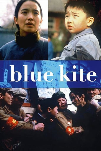 The Blue Kite (1994)