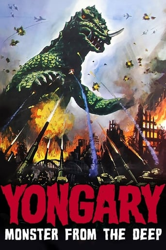 Yongary, Monster From the Deep (1967)