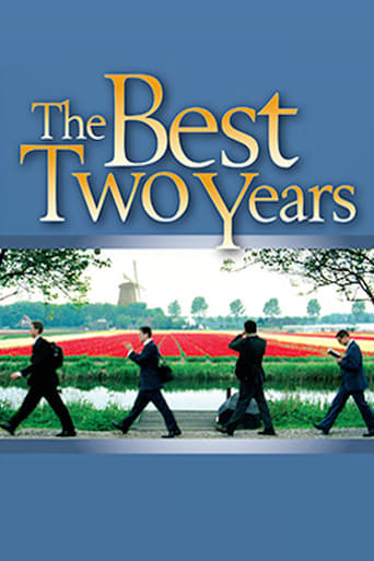 The Best Two Years (2003)