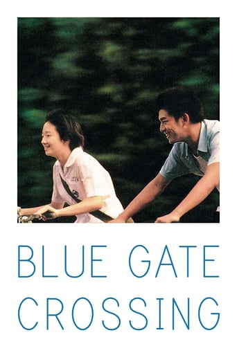 Blue Gate Crossing (2002)