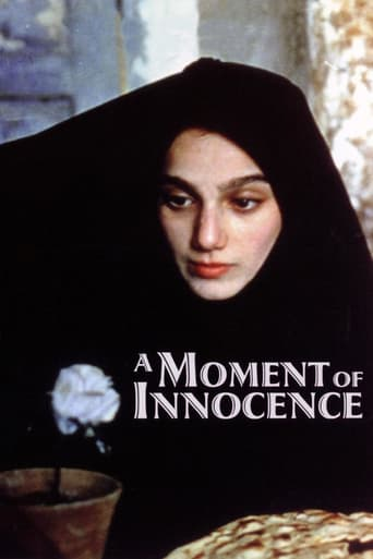A Moment of Innocence (1996)