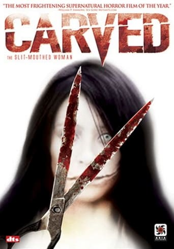 Carved: The Slit-Mouthed Woman (2007)