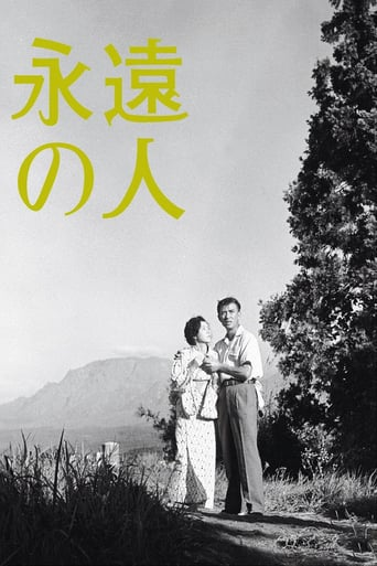 Immortal Love (1961)