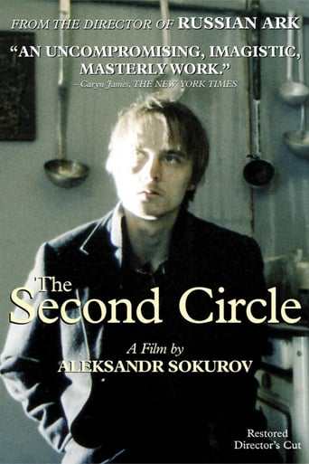The Second Circle (1990)