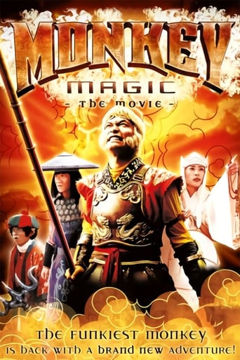 Journey to the West (2007)