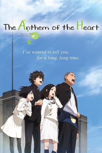 The Anthem of the Heart (2015)
