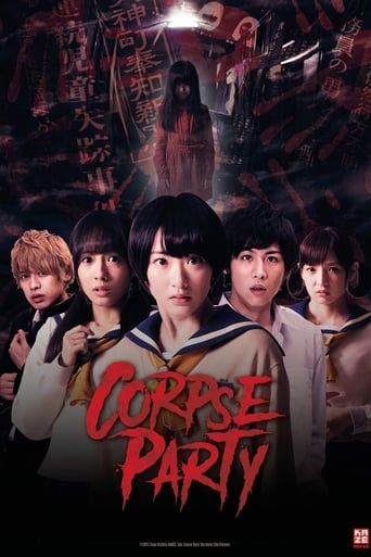 Corpse Party (2015)