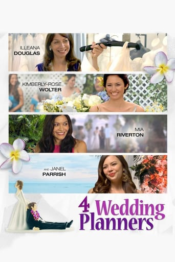 4 Wedding Planners (2011)