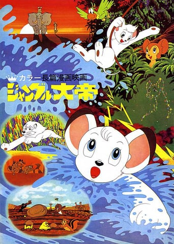 Kimba the White Lion (1966)