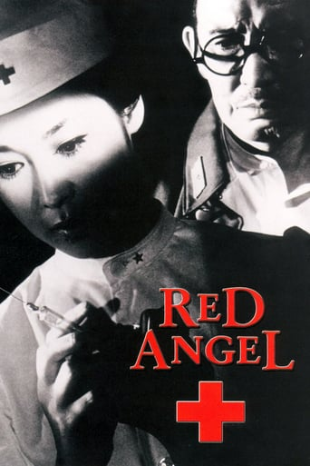 Red Angel (1966)