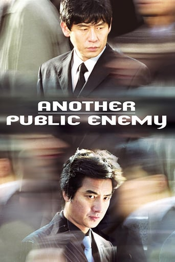 Another Public Enemy (2005)