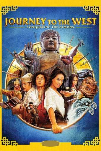 Journey to the West: Conquering the Demons (2013)