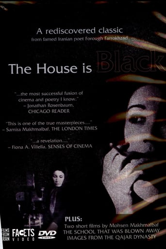 The House Is Black (1963)
