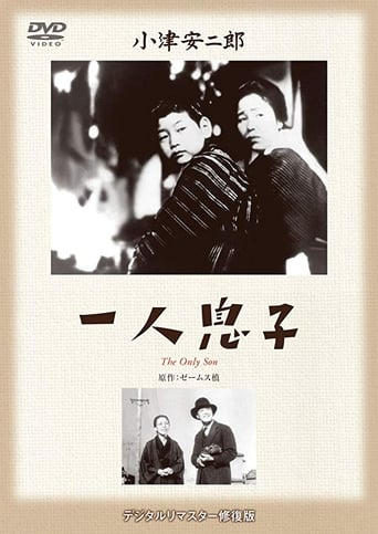 The Only Son (1936)