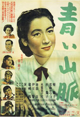 The Green Mountains (1949)