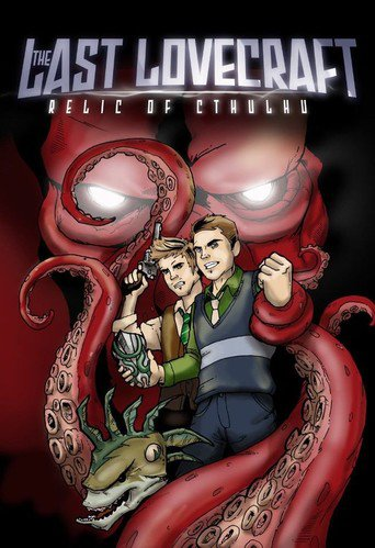 The Last Lovecraft: Relic of Cthulhu (2009)