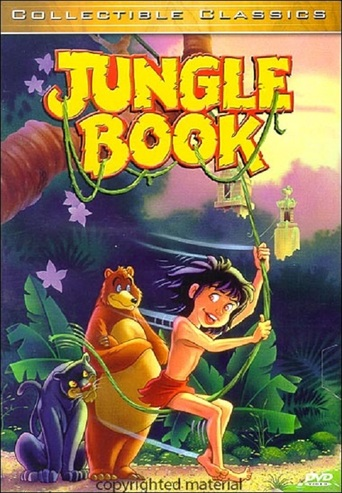 Jungle Book (1995)