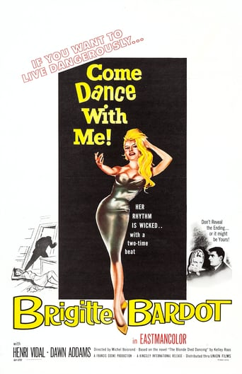 Come Dance With Me! (1959)