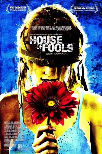 House of Fools (2002)