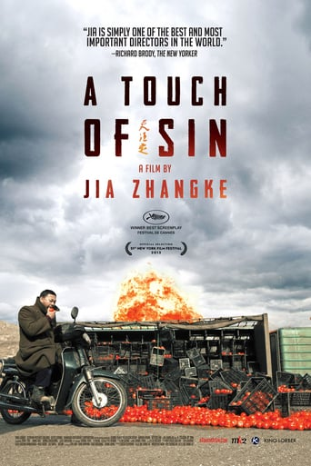 A Touch of Sin (2013)
