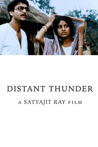 Distant Thunder (1973)