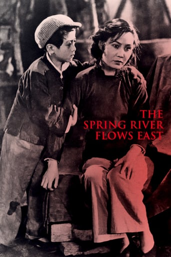 The Spring River Flows East (1947)