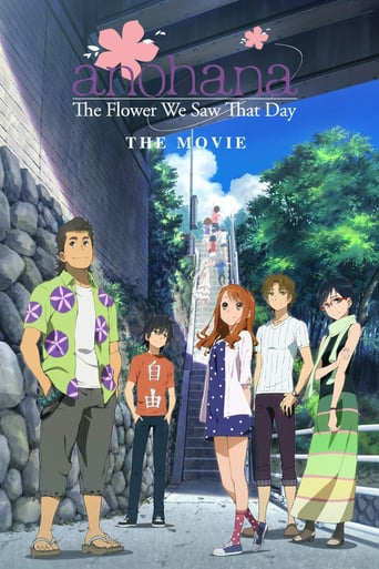Anohana: The Flower We Saw That Day the Movie (2013)