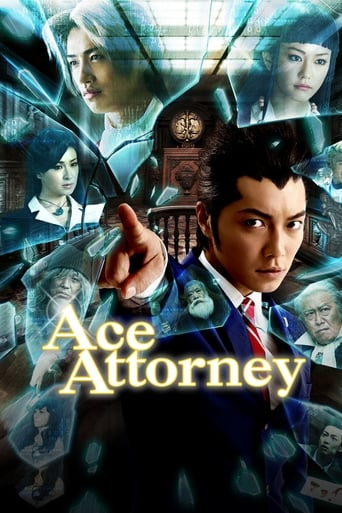 Ace Attorney (2012)