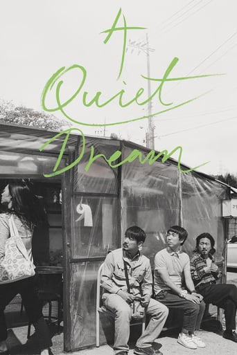A Quiet Dream (2016)