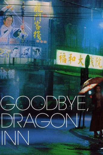 Goodbye, Dragon Inn (2003)