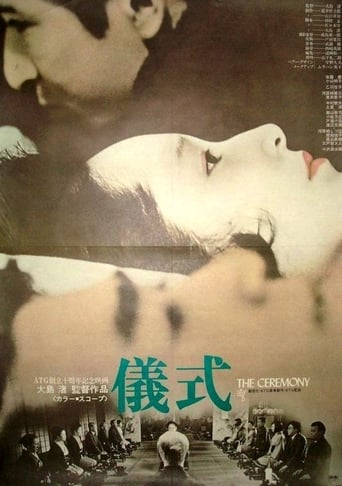 The Ceremony (1971)