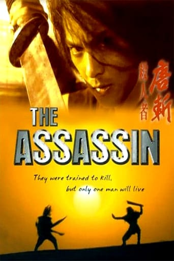 The Assassin (1994)
