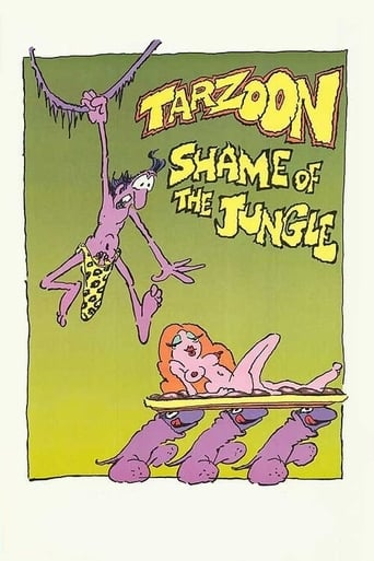 Shame of the Jungle (1975)