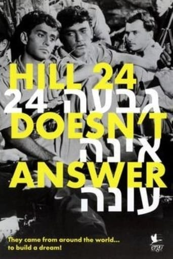 Hill 24 Doesn't Answer (1955)
