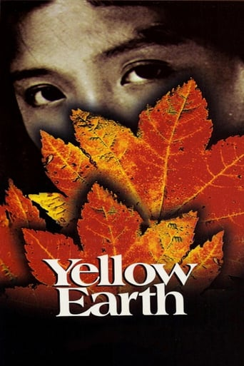 Yellow Earth (1984)
