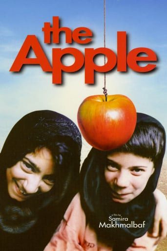 The Apple (1998)