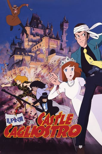 Lupin the Third: The Castle of Cagliostro (1979)