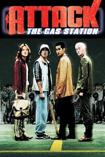 Attack the Gas Station! (1999)