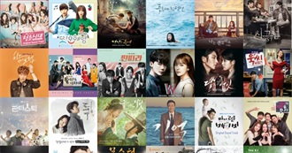 Korean Drama Checklist